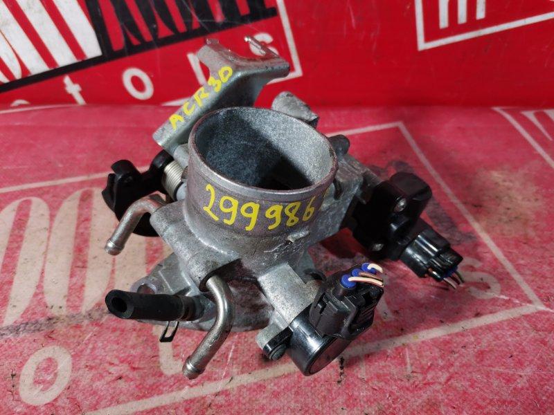 Заслонка дроссельная Toyota Estima ACR30 2AZ-FE 2003