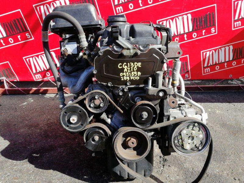Двигатель Nissan Cube AZ10 CG13DE 1998