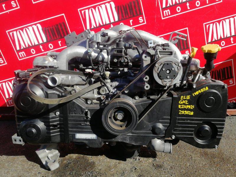 Двигатель Subaru Impreza GH2 EL15 2007