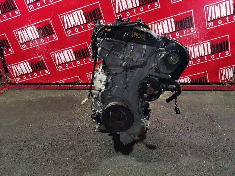 Двигатель Mazda Axela BKEP LF-DE 2002 10321409