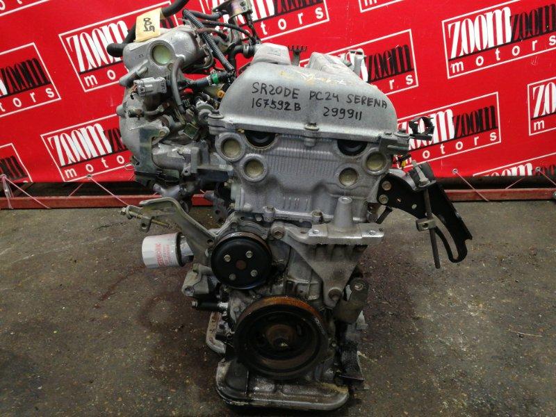 Двигатель Nissan Serena PC24 SR20DE 1999