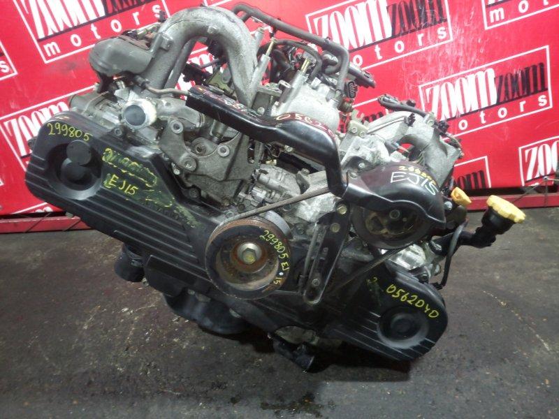 Двигатель Subaru Impreza GD6 EJ15 2005 C562040