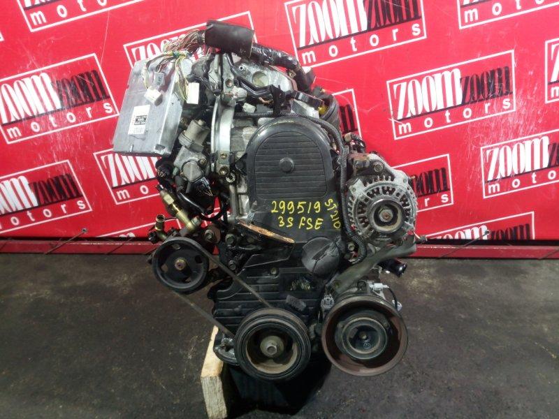 Двигатель Toyota Corona Premio ST210 3S-FSE 1996 7489805