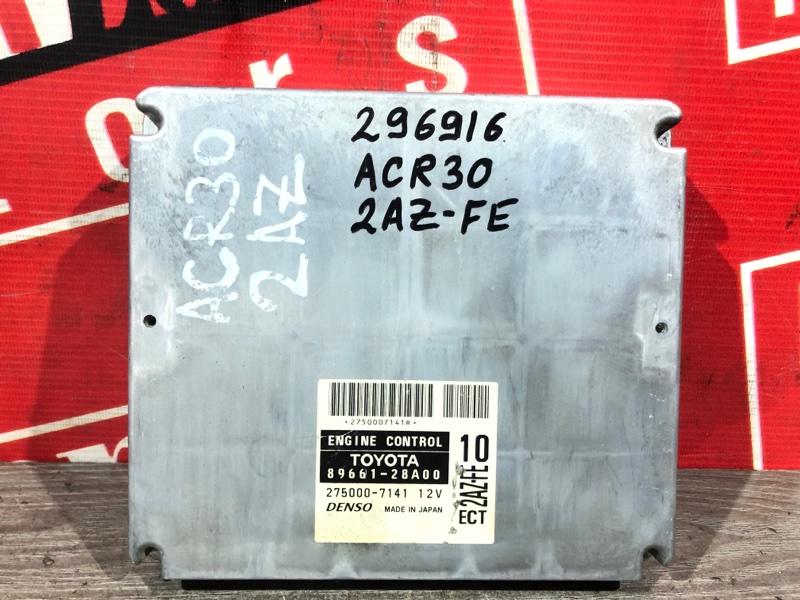 Компьютер (блок управления) Toyota Estima ACR30 2AZ-FE 2000 89661-28A00