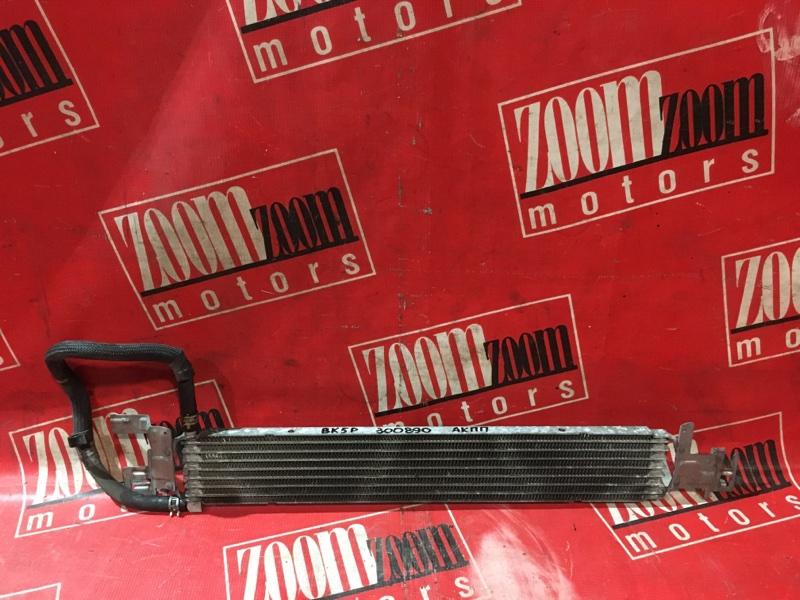 Радиатор акпп Mazda Axela BK5P ZY-VE 2002