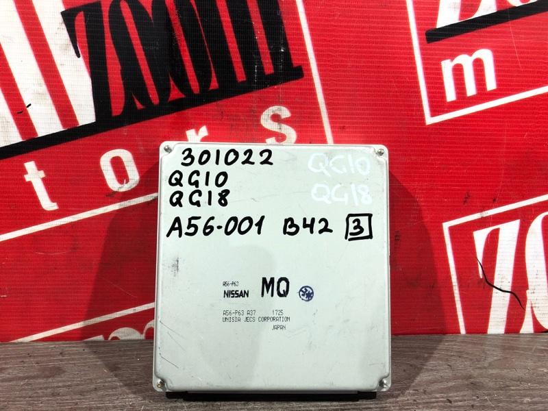 Компьютер (блок управления) Nissan Bluebird Sylphy QG10 QG18DE 1999 A56-001 B42 (3)