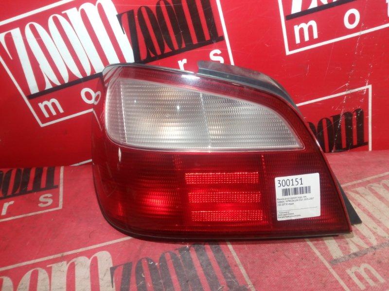 Фонарь (стоп-сигнал) Subaru Impreza GD6 EJ15 2005 задний левый 220-20720