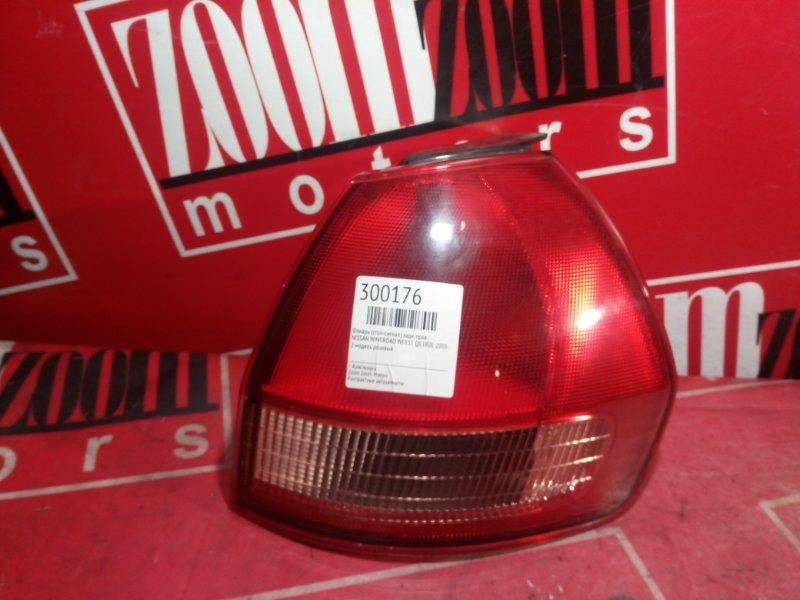 Фонарь (стоп-сигнал) Nissan Wingroad WFY11 QG18DE 2003 задний правый