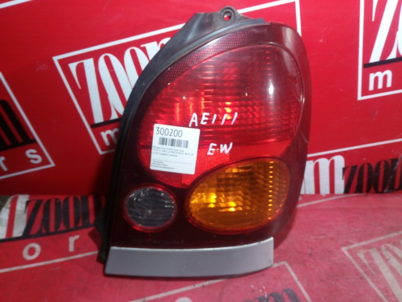 Фонарь (стоп-сигнал) Toyota Corolla Spacio AE111 4A-FE 1997 задний правый 13-40