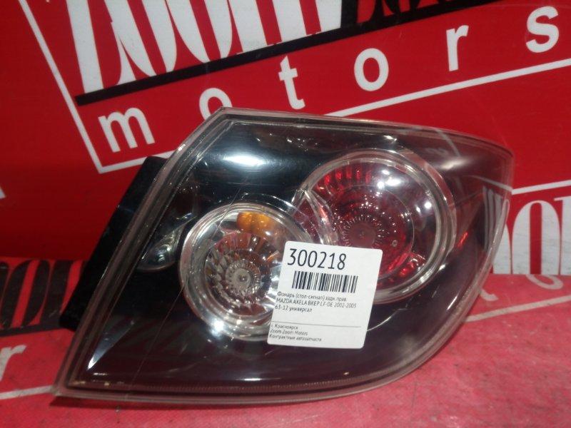 Фонарь (стоп-сигнал) Mazda Axela BKEP LF-DE 2002 задний правый 63-12