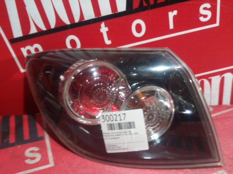 Фонарь (стоп-сигнал) Mazda Axela BKEP LF-DE 2002 задний левый 63-12