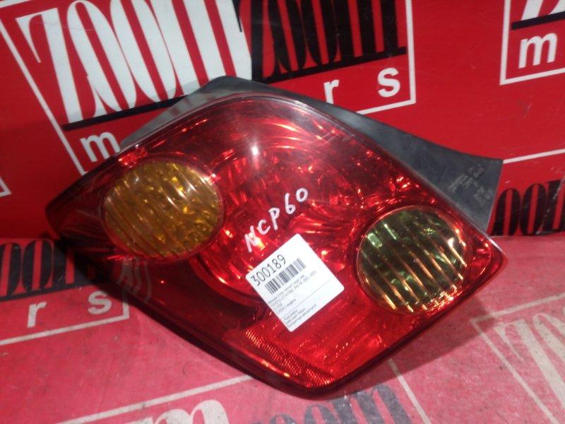 Фонарь (стоп-сигнал) Toyota Ist NCP60 2NZ-FE 2002 задний левый 52-056