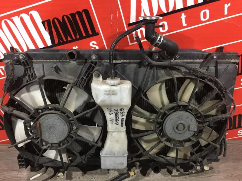 Радиатор двигателя Honda Freed GB3 L15A 2007