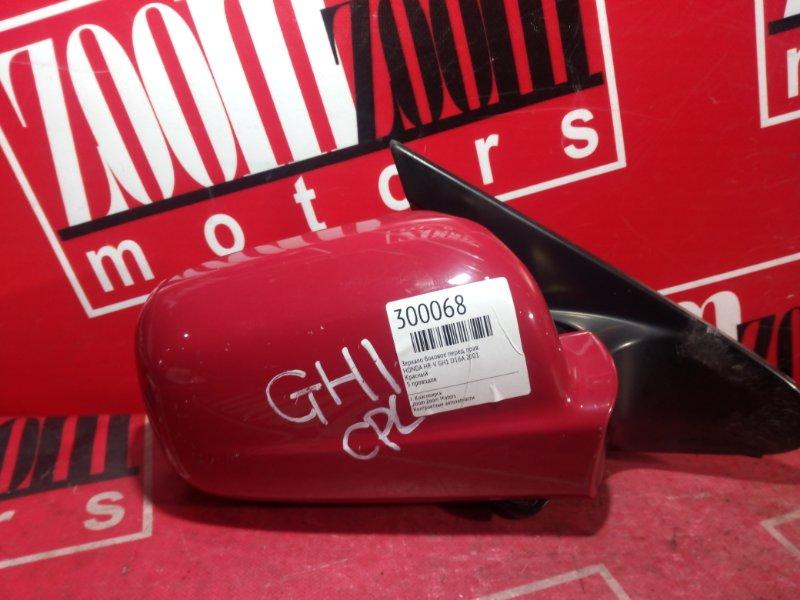 Зеркало боковое Honda Hr-V GH1 D16A 2001 переднее правое красный