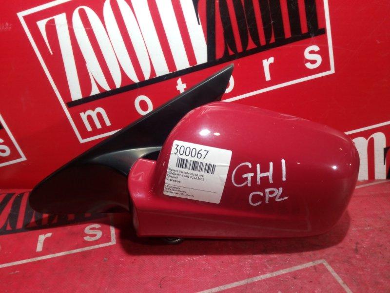 Зеркало боковое Honda Hr-V GH1 D16A 2001 переднее левое красный