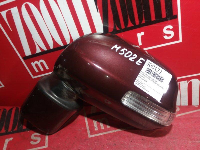 Зеркало боковое Toyota Passo Sette M502E 3SZ-VE 2008 переднее левое вишневый