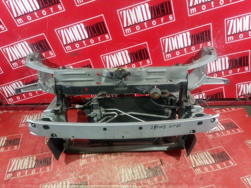 Рамка радиатора Toyota Succeed NLP51 1ND-TV 2002 передняя серебро