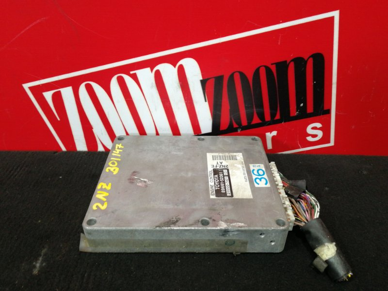 Компьютер (блок управления) Toyota Funcargo NCP20 2NZ-FE 1999 89661-52361