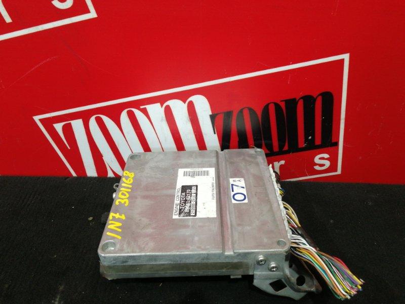 Компьютер (блок управления) Toyota Funcargo NCP21 1NZ-FE 1999 89661-52170