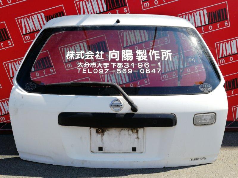 Дверь задняя багажника Nissan Ad VFY11 QG15DE 1998 белый