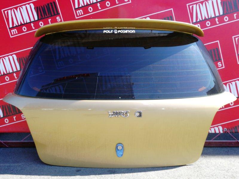 Дверь задняя багажника Toyota Vitz SCP10 1SZ-FE 1999 коричневый