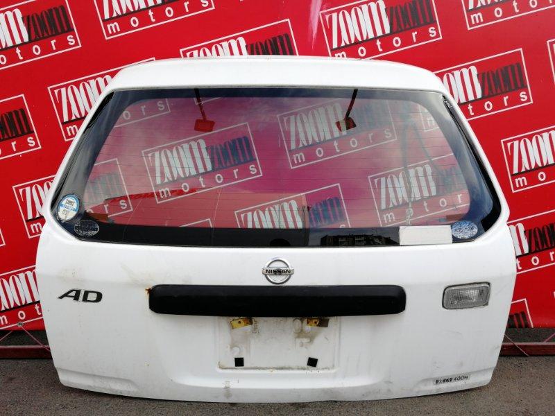 Дверь задняя багажника Nissan Ad VY11 QG13DE 1999 задняя белый