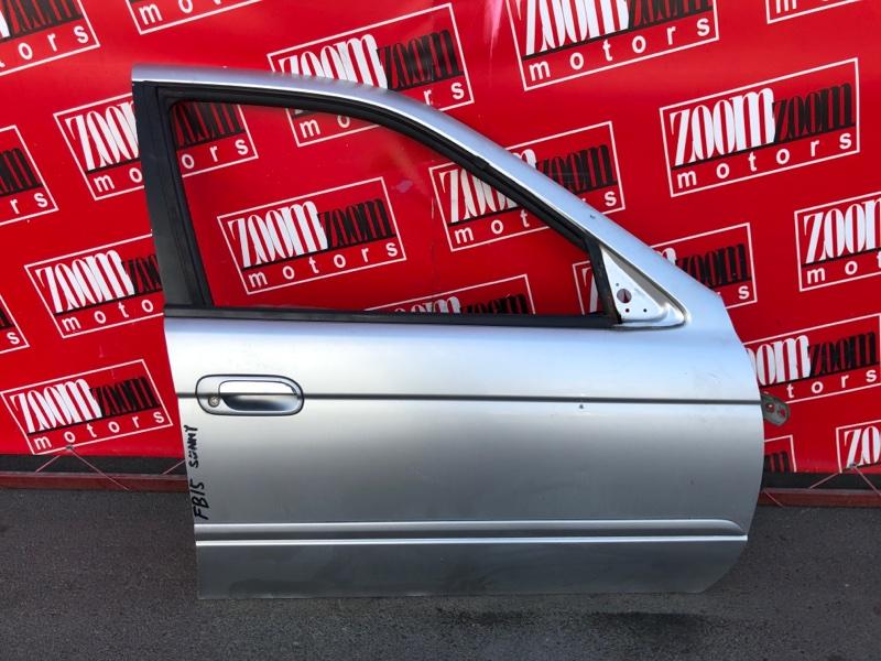 Дверь боковая Nissan Sunny FB15 QG15DE 1998 передняя правая серебро