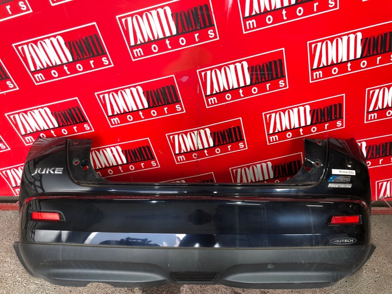 Бампер Nissan Juke YF15 HR15DE 2010 задний черный