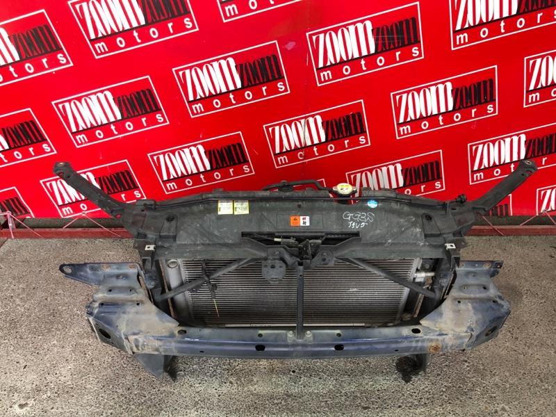 Рамка радиатора Mazda Atenza GG3S LF-DE 2002