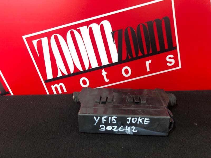 Блок реле и предохранителей Nissan Juke YF15 HR15DE 2010