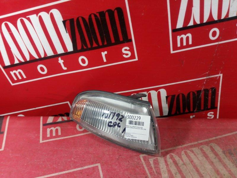 Поворотник (габарит) Toyota Carina AT190 5A-FE 1992 передний правый