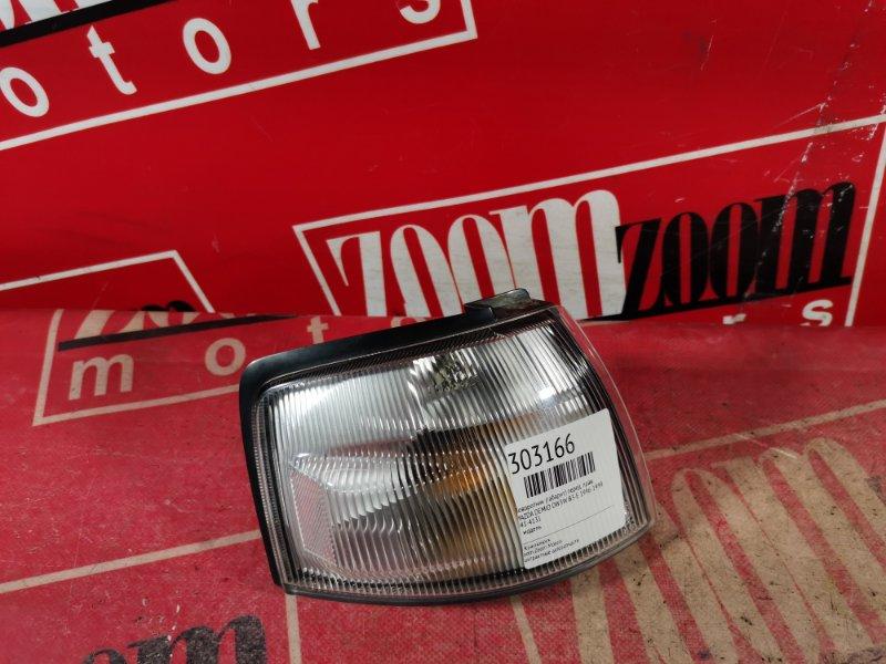 Поворотник (габарит) Mazda Demio DW3W B3-E 1996 передний правый 041-4131