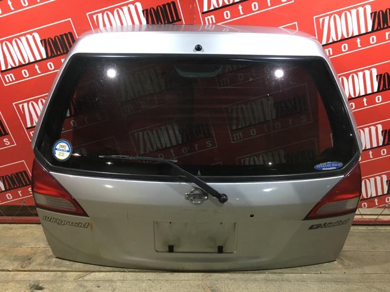 Дверь задняя багажника Nissan Wingroad WFY11 QG15DE 1998 задняя серебро 132-24764