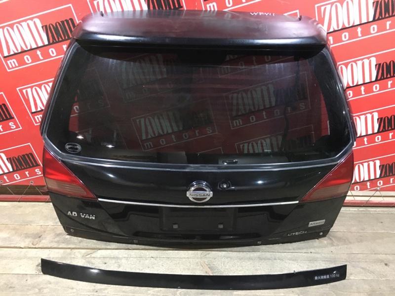 Дверь задняя багажника Nissan Wingroad WFY11 QG15DE 2001 задняя черный 132-24824