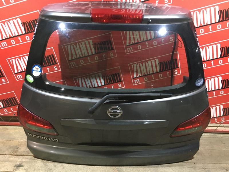 Дверь задняя багажника Nissan Wingroad Y12 HR15DE 2004 задняя серый 132-24886