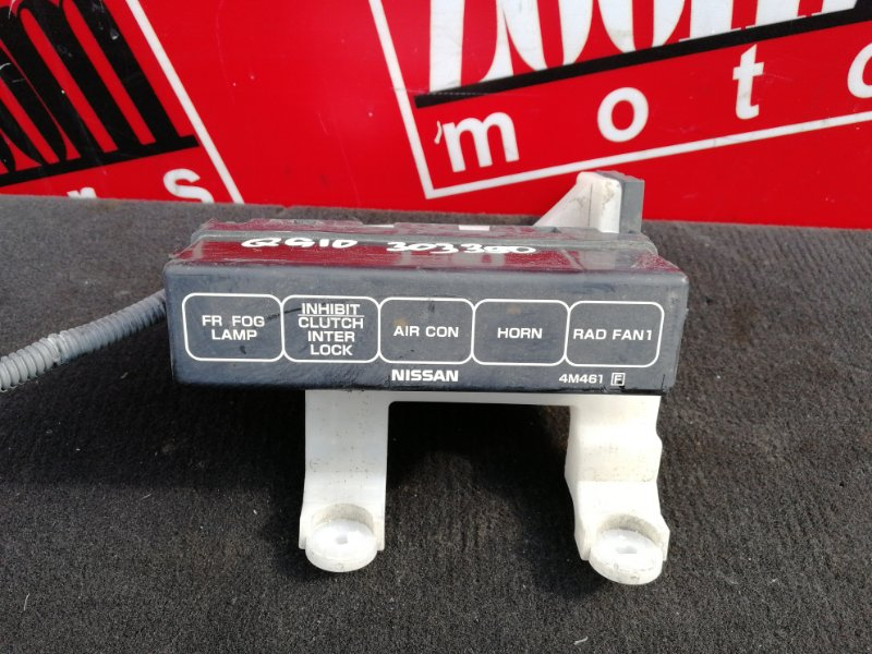 Блок реле и предохранителей Nissan Bluebird Sylphy QG10 QG15DE 2000