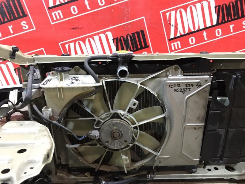 Радиатор двигателя Toyot Platz SCP11 2SZ-FE 1999 передний