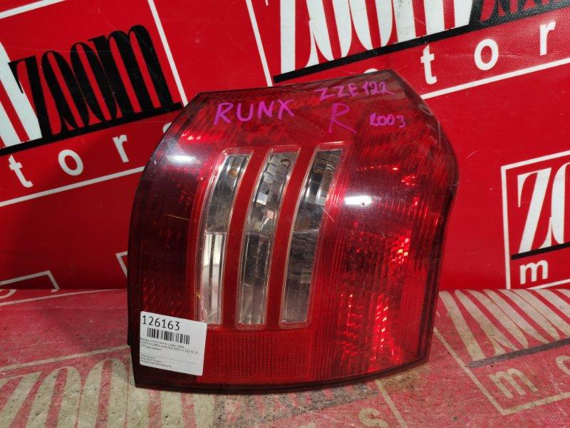 Фонарь (стоп-сигнал) Toyota Corolla Runx ZZE122 1ZZ-FE 2003 задний правый 1377