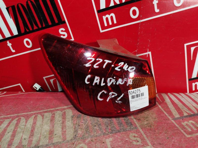 Фонарь (стоп-сигнал) Toyota Caldina AZT241 1AZ-FSE 2002 задний левый 21-57