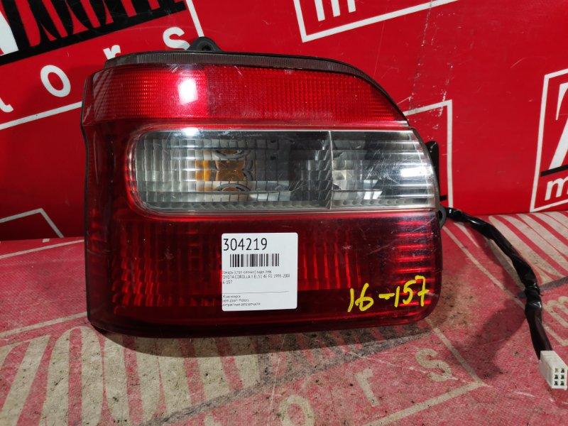Фонарь (стоп-сигнал) Toyota Corolla Ii EL51 4E-FE 1995 задний левый 16-157