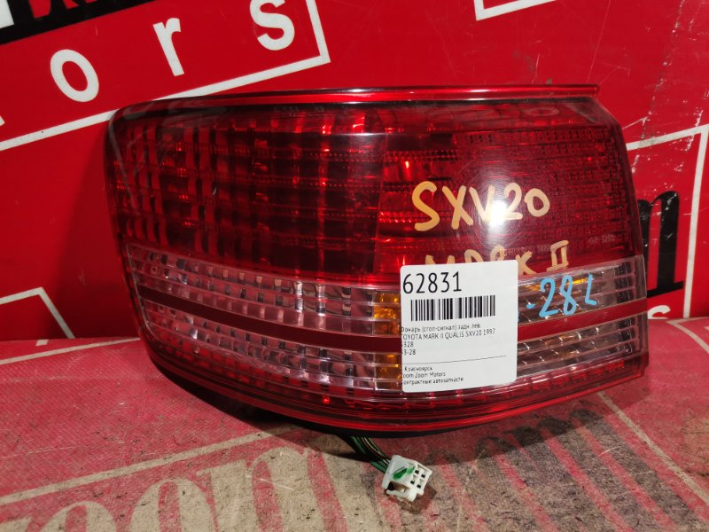 Фонарь (стоп-сигнал) Toyota Mark Ii Qualis SXV20 1997 задний левый 3328