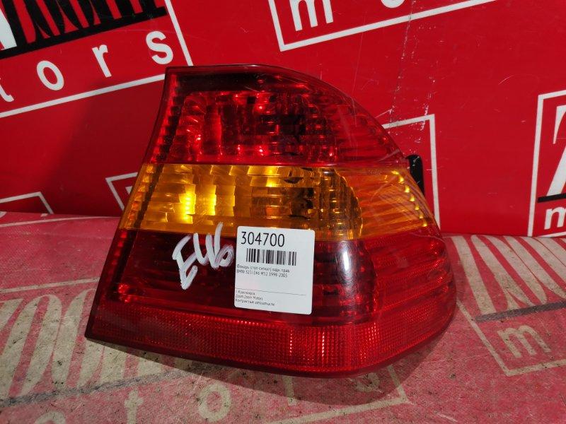 Фонарь (стоп-сигнал) Bmw 325I E46 M52 1998 задний правый