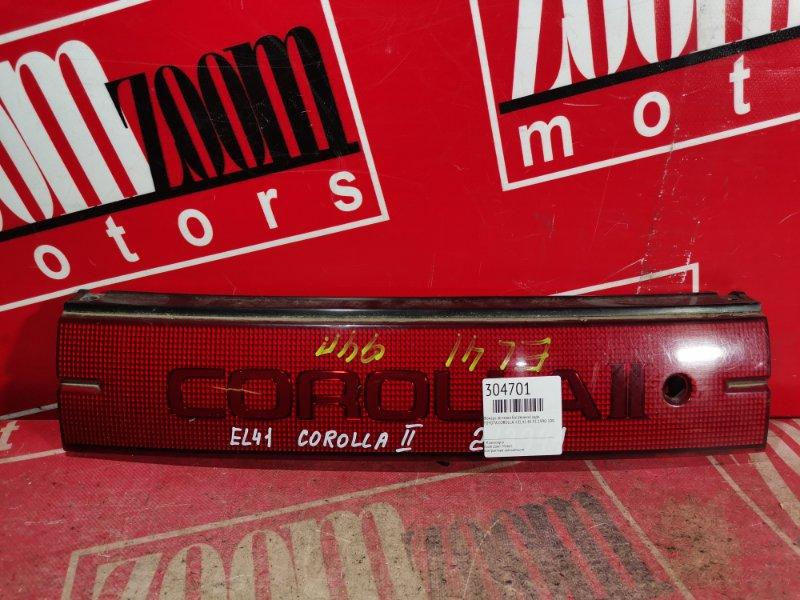 Фонарь (вставка багажника) Toyota Corolla Ii EL41 4E-FE 1990 задний