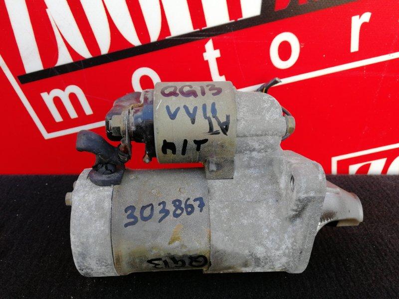 Стартер Nissan Ad VY11 QG13DE 1999