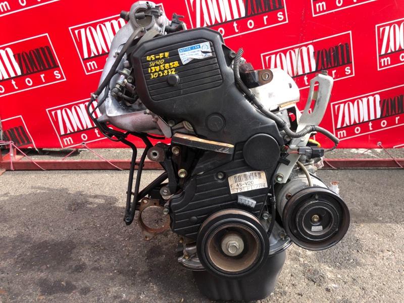 Двигатель Toyota Vista SV40 4S-FE 1994