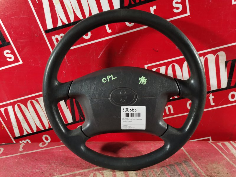 Руль Toyota Vista SV40 4S-FE 1994 передний