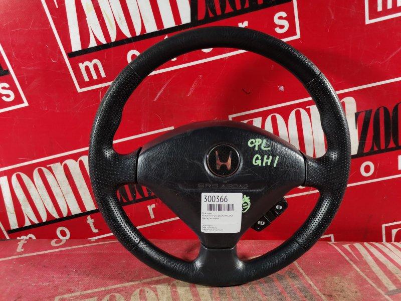 Руль Honda Hr-V GH1 D16A 1998 передний