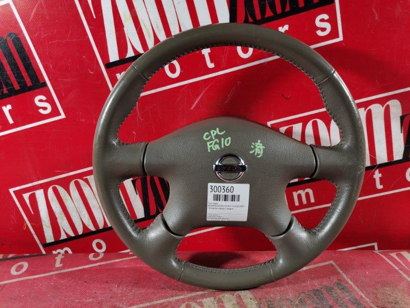 Руль Nissan Bluebird Sylphy TG10 QG18DE 2001 передний