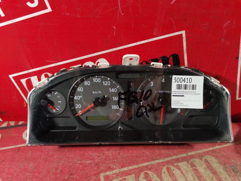 Комбинация приборов (спидометр) Nissan Bluebird Sylphy TG10 QG18DE 2001