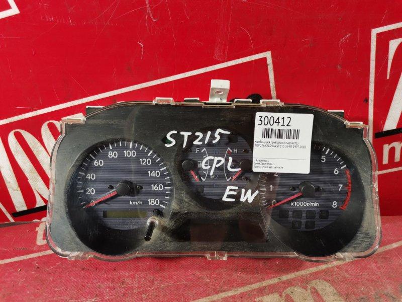 Комбинация приборов (спидометр) Toyota Caldina ST215 3S-FE 1997